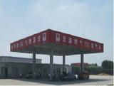 青州宏源CNG加气站